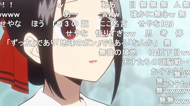10話 (109)