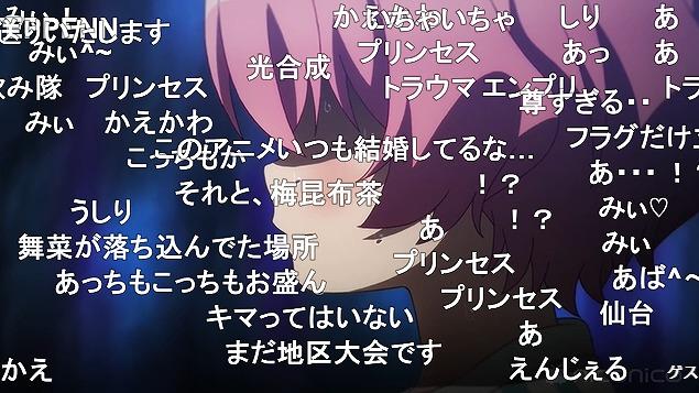 12話 (29)