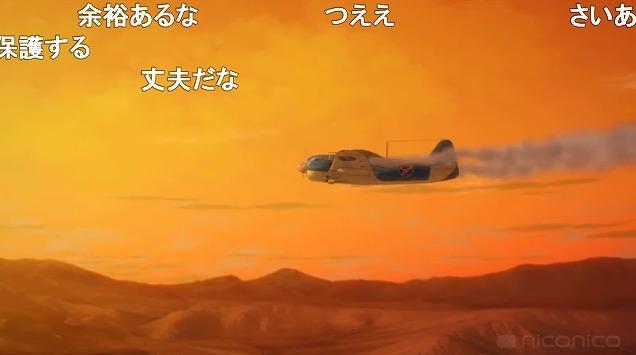 7話 (103)