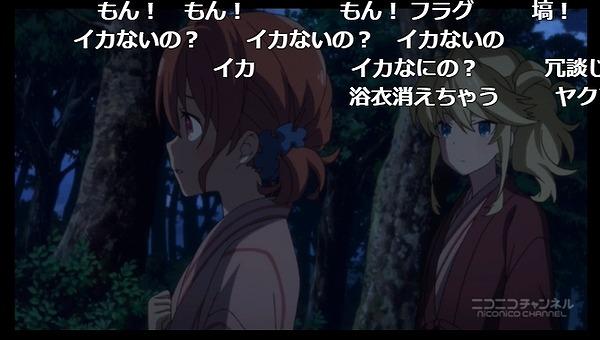 7話 (92)