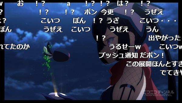11話 (97)