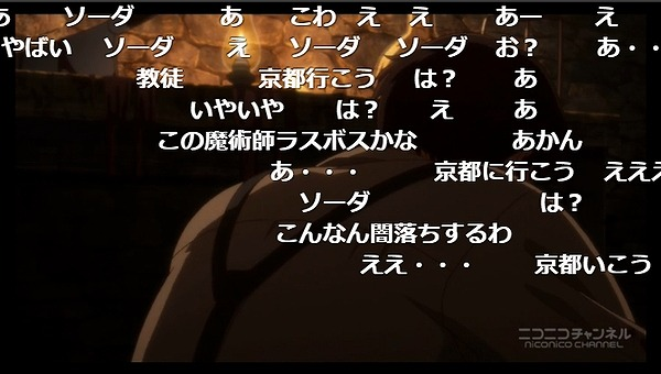 5話 (76)
