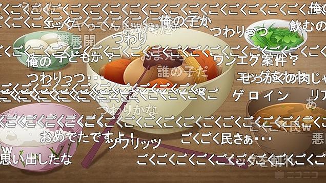 4話 (143)