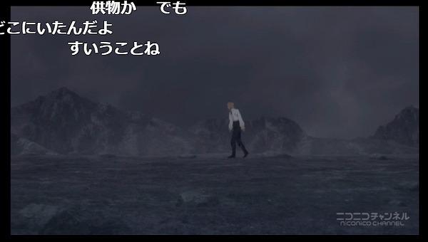 25話 (73)