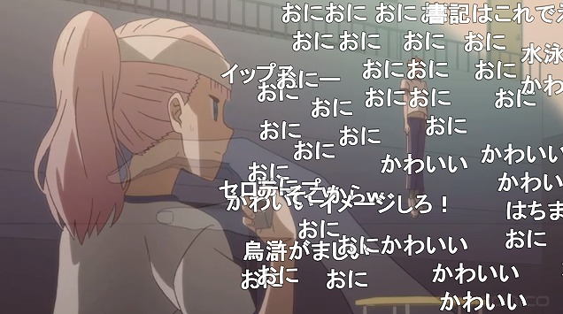 五話 (96)