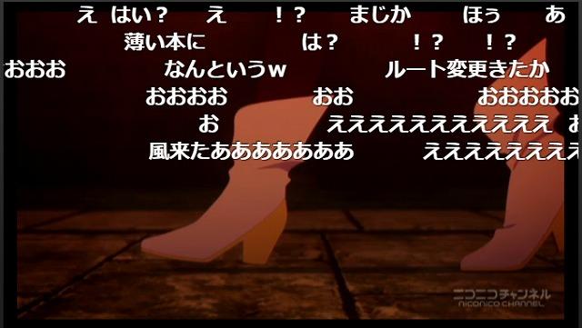 11話 (49)