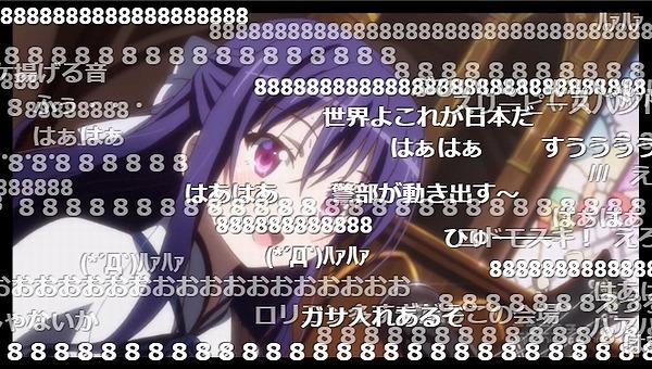 12話 (73)