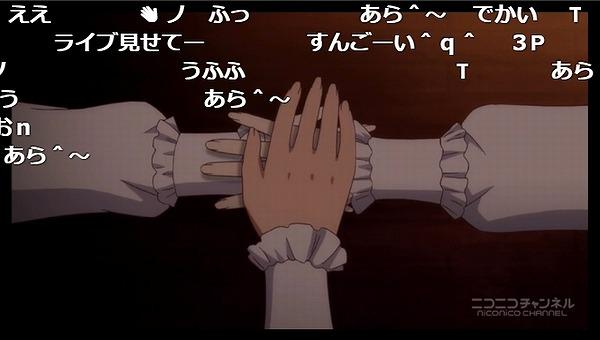 12話 (53)