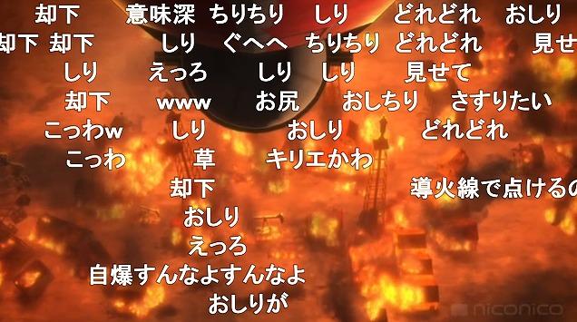7話 (129)