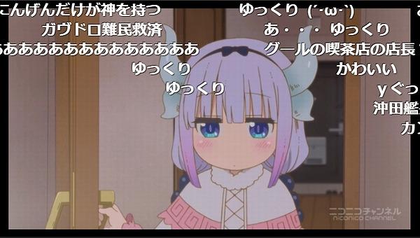 13話 (39)