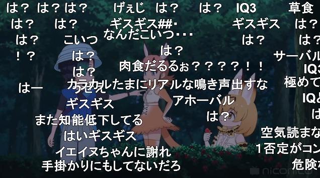 10話 (5)