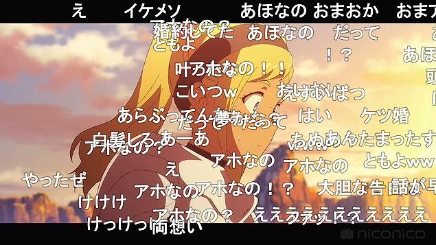 8話 (96)