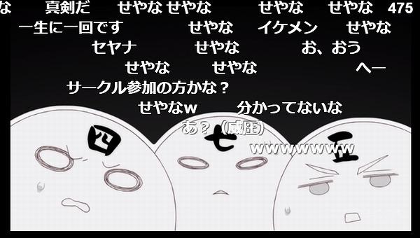 4話 (6)