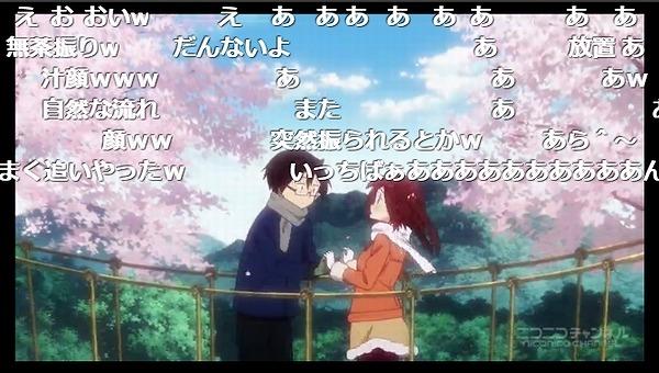 11話 (84)
