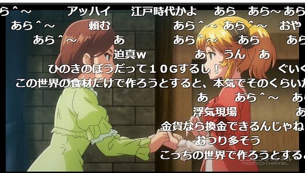 8話 (60)