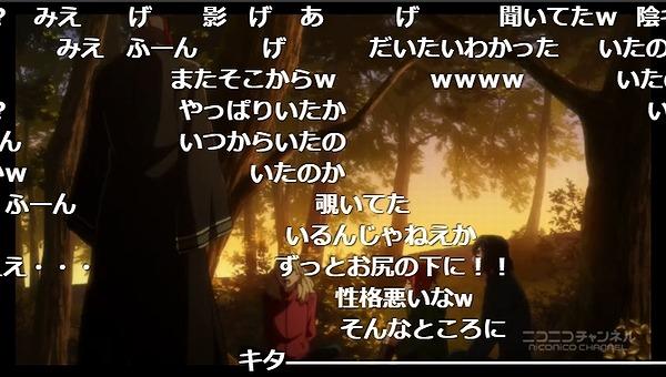 7話 (102)