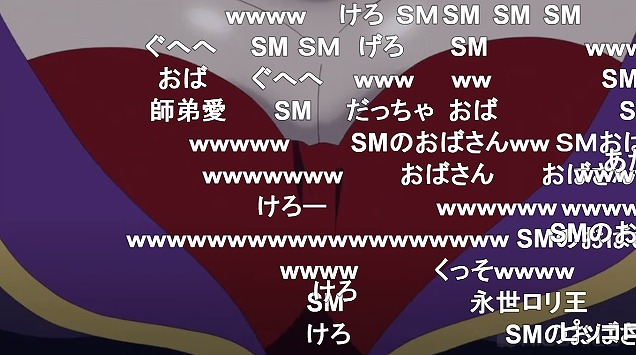 5話 (86)