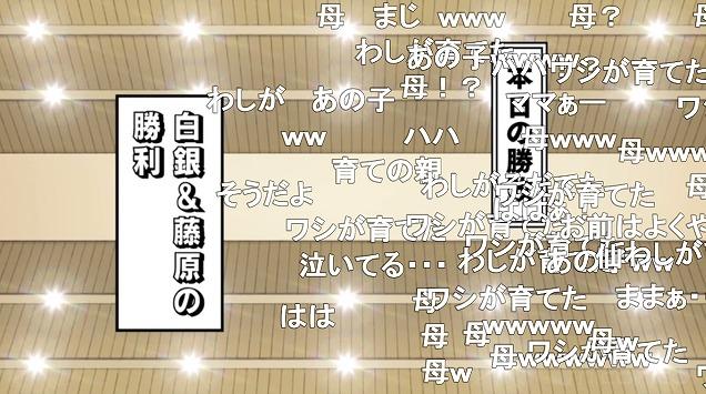 五話 (118)