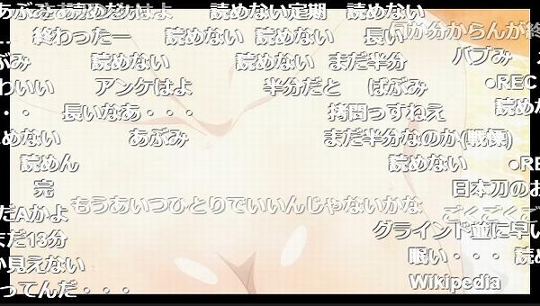 2話 (91)