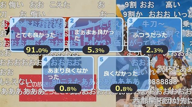 7話 (153)