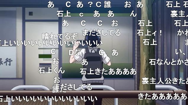 五話 (184)