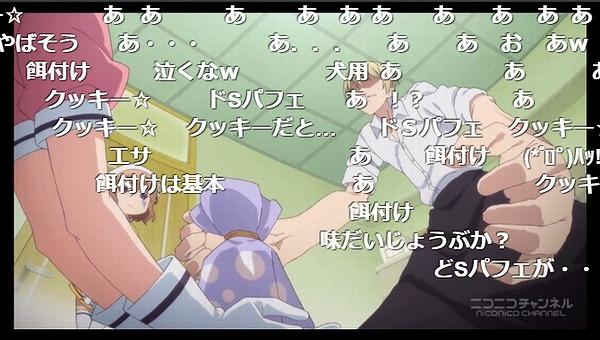 9話 (77)