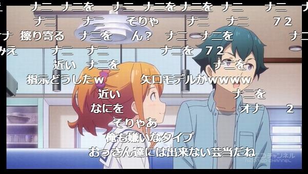 2話 (51)