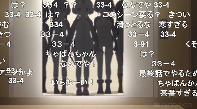 11話 (94)