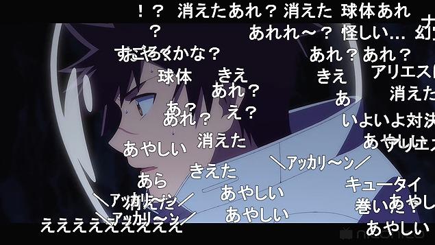 10話 (131)