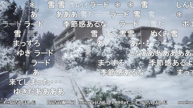 10話 (18)
