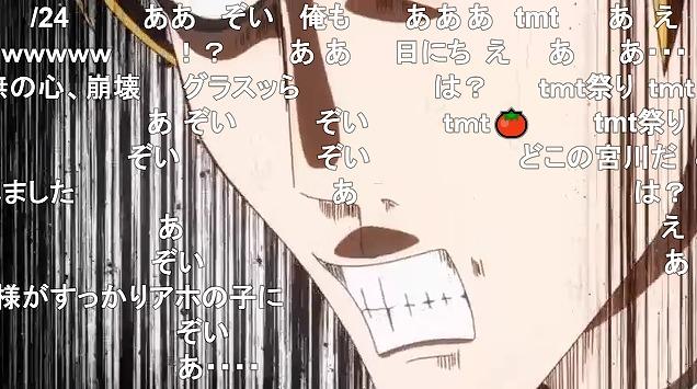 10話 (133)