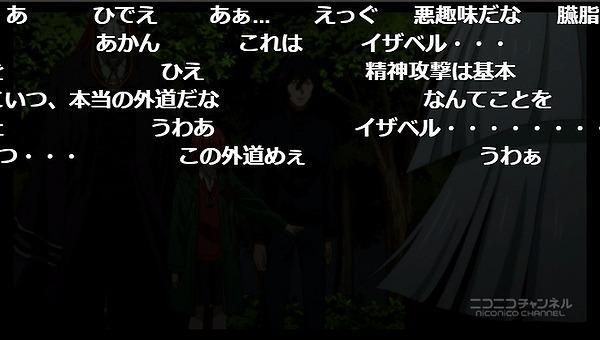 8話 (37)