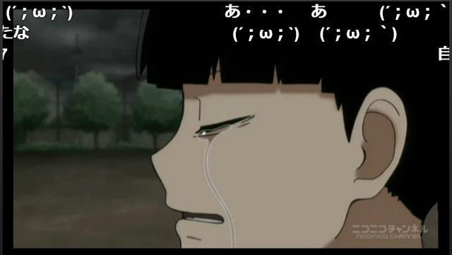 5話 (44)