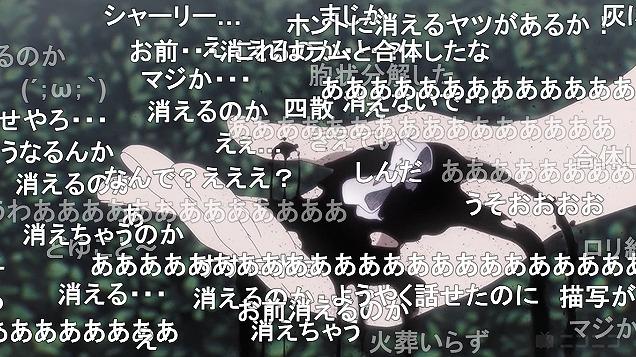 10話 (86)