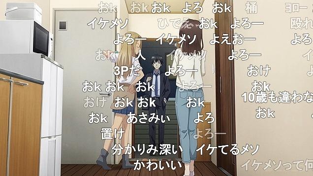 4話 (33)