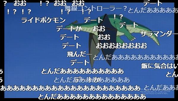 10話 (162)