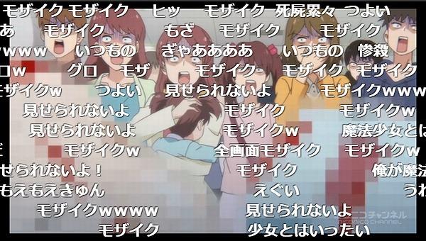 8話 (94)