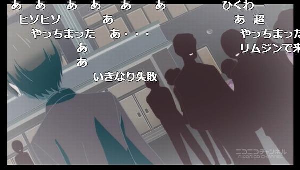6話 (107)