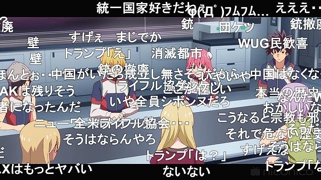 10話 (44)