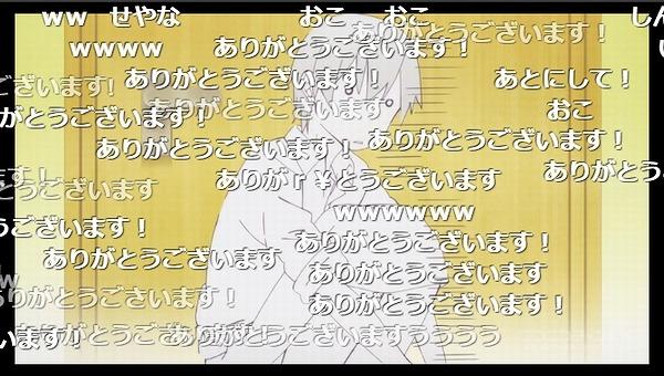 11話 (152)