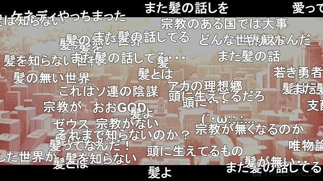 10話 (38)