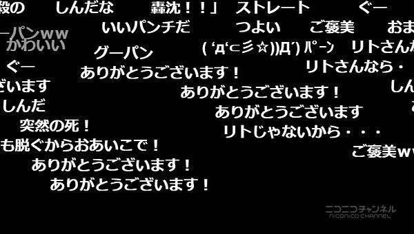 3話 (153)