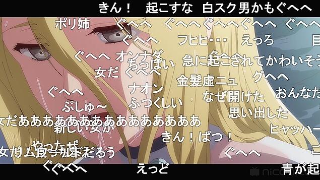 8話 (3)