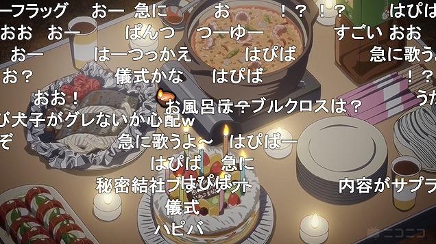 12話 (78)