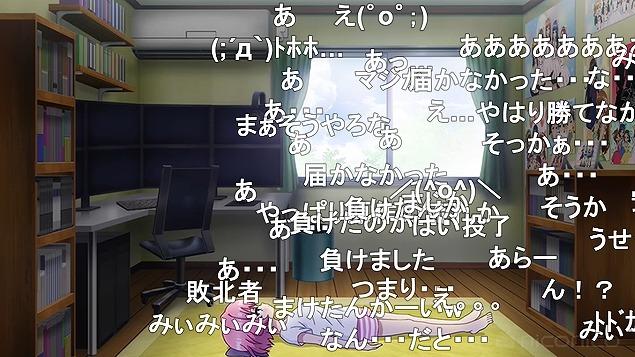 12話 (126)