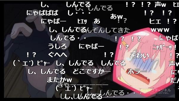 7話 (7)