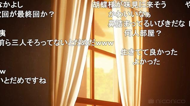 23話 (121)