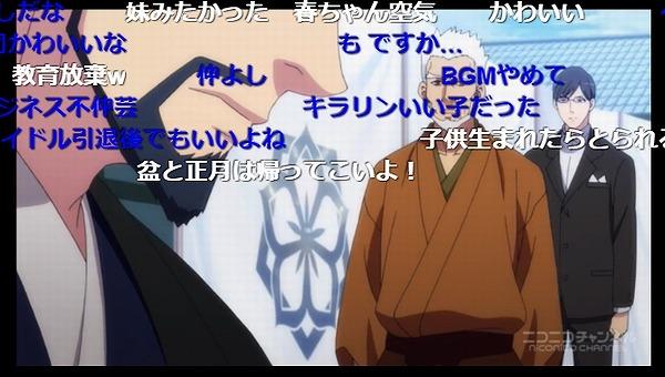 8話 下 (36)