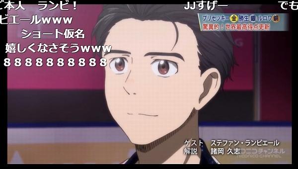 12話 下 (11)