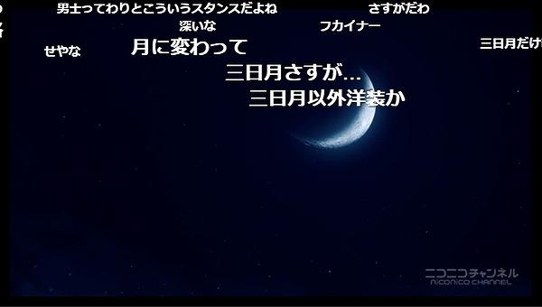 7話 (18)